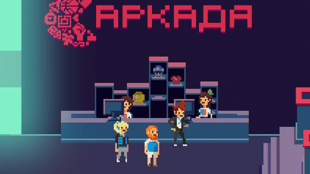 Rocketbank ✕ Arcada